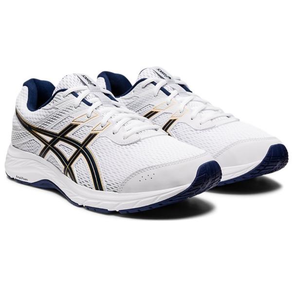 sonriendo Propio como resultado  Asics Gel-Contend 6 Mens Running Shoes: White/Peacoat | Mike Pawley Sports